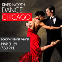 RNdancechicago