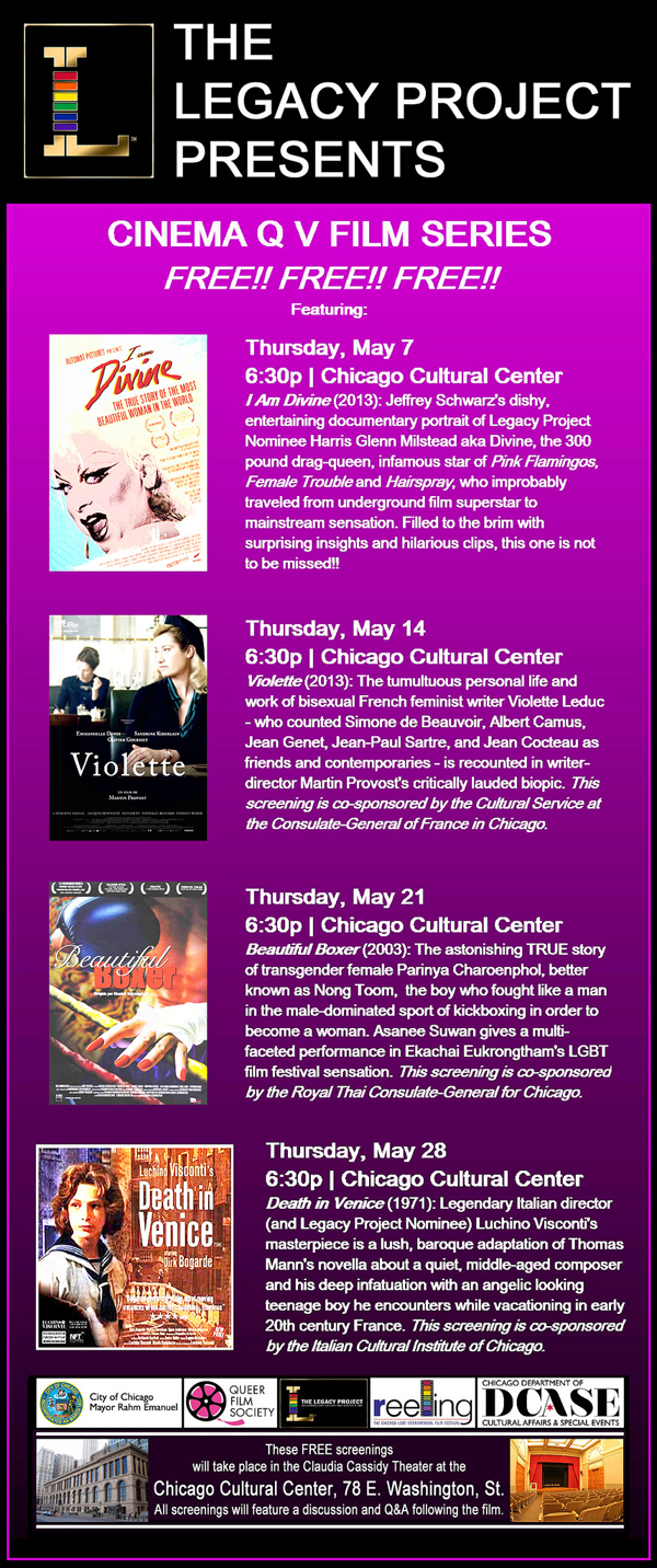 gay queer lgbt movies chicago